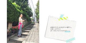20140718trip-1.jpg