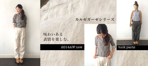 20141017kersey.jpg