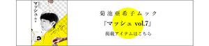 20150403kikuchiakiko.jpg