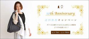 20150430souryoumuryou-blog.jpg