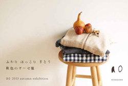 mitsukoshi2015aw_09012.jpg
