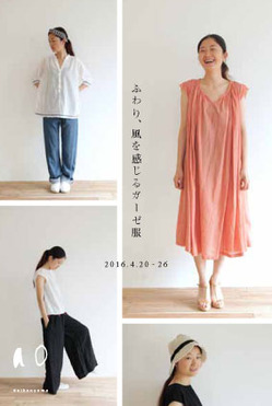 takashimaya2016_04042.jpg