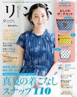 cover_012_201609_ll.jpg