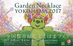 garden_main.jpg