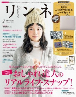 cover_012_201802_ll.jpg