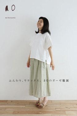 mitsukoshi2018ss_04052.jpg