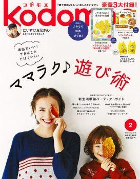 http://www.ao-daikanyama.com/information/upimg/1802hyoshi1200-273x350.jpg