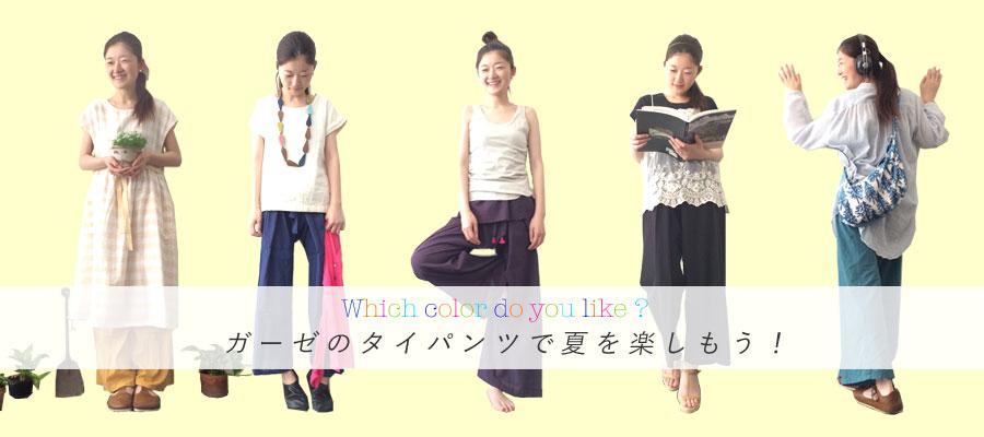 http://www.ao-daikanyama.com/information/upimg/20140627tp-banner.jpg
