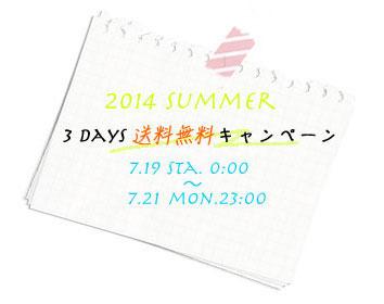 http://www.ao-daikanyama.com/information/upimg/20140722trip-banner-blog2.jpg
