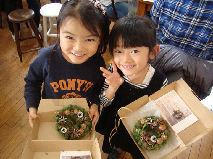 http://www.ao-daikanyama.com/information/upimg/20151214-6.jpg