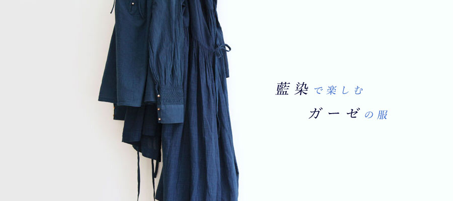 http://www.ao-daikanyama.com/information/upimg/20160219aizome.jpg