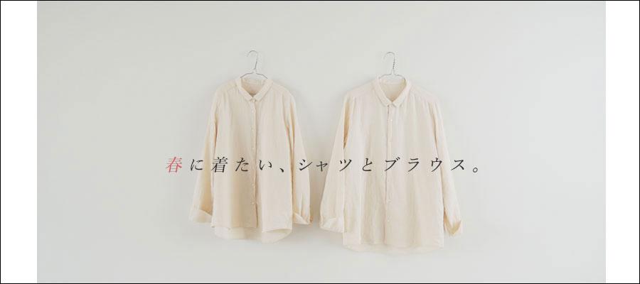 http://www.ao-daikanyama.com/information/upimg/20170407spring_sb_blog.jpg