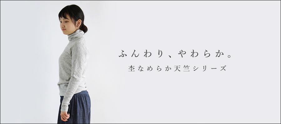 http://www.ao-daikanyama.com/information/upimg/20171006mokunameraka_blog.jpg