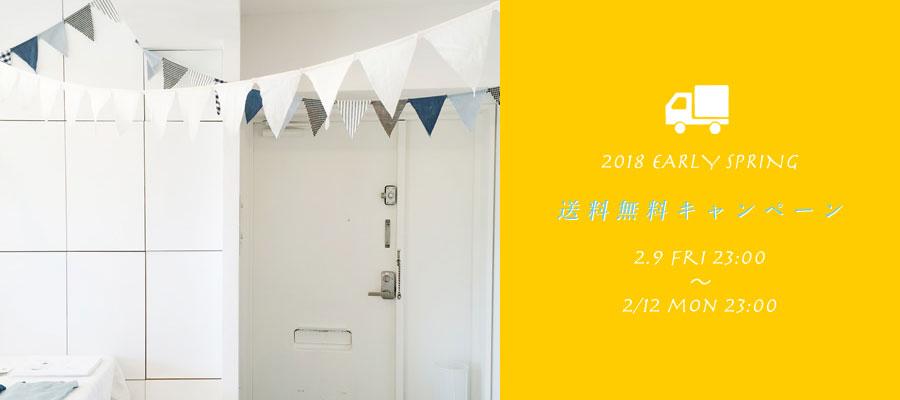 http://www.ao-daikanyama.com/information/upimg/20180209es.jpg