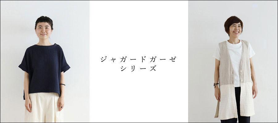 http://www.ao-daikanyama.com/information/upimg/20180410jacquard_blog.jpg