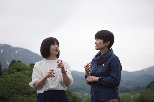 http://www.ao-daikanyama.com/information/upimg/20180518-17.jpg