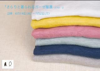 http://www.ao-daikanyama.com/information/upimg/20180611ev-2.png