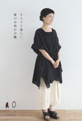 http://www.ao-daikanyama.com/information/upimg/20180709ev.jpg