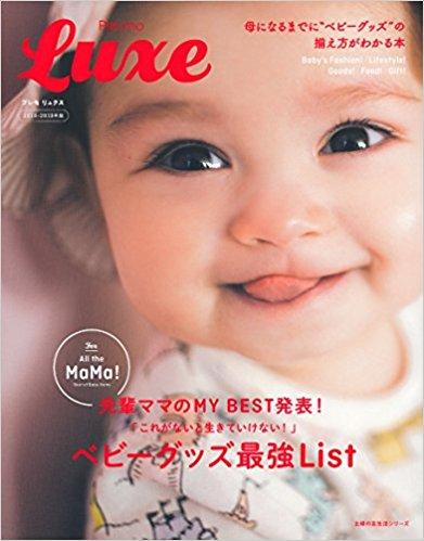 http://www.ao-daikanyama.com/information/upimg/51tctTqO%2BmL._SX389_BO1%2C204%2C203%2C200_.jpg