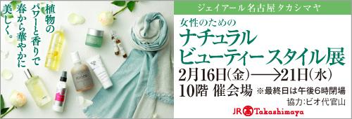 http://www.ao-daikanyama.com/information/upimg/nbs_outside_banner.jpg