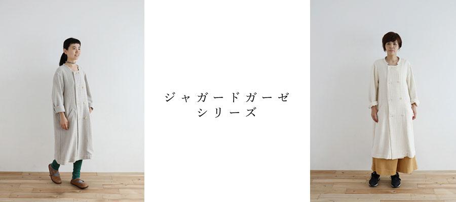 http://www.ao-daikanyama.com/information/upimg/slideshow_img_d123fd.jpg