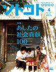 cover_201104.jpg