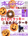 l_book061017.jpg