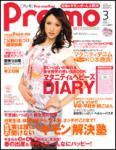 magazine_main_11.jpeg