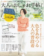 cover_014_201405_ll.jpg