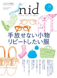 nid_35_cover_l.jpg