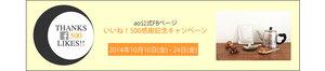 20141009fb-mini.jpg