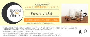 201410fb-ticket.jpg