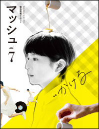 20150403kikuchiakiko-2.jpg