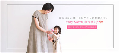 20150417mother-blog.jpg