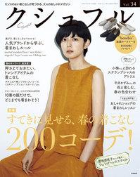 cover_vol34.jpg