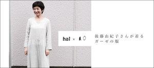 20141014hal-blog.jpg