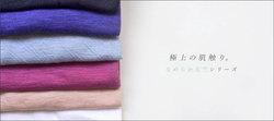 20150529nameraka-blog.jpg