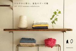 mitsukoshi2015ss_05261.jpg
