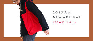 20150810towntote-2.jpg