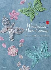 ISBN978-4-537-21447-5.jpg