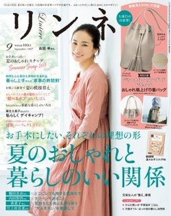 cover_012_201709_ll.jpg