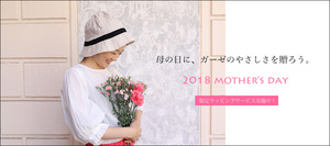 20180416mother_blog.jpg