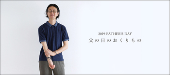 20190530fathersday_blog.jpg