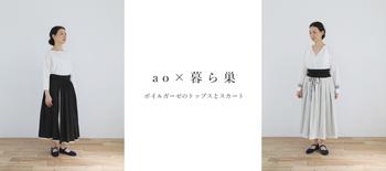 20190606kurasu.jpg