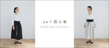 20190606kurasu_blog.jpg
