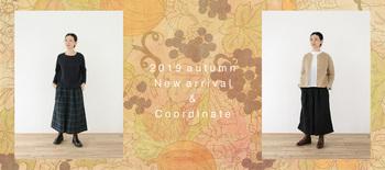20190913autumn_coordinte.jpg