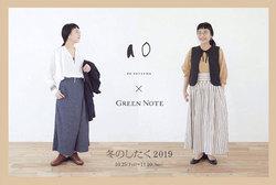 20191024ev-2.jpg