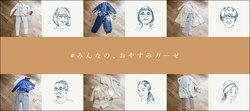 20191216pajama_blog.jpg