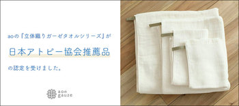 20200514towel_2_blog.jpg
