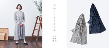 banner2101.jpg
